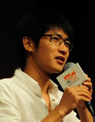 Han Han - Image: Han Han 2