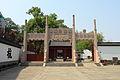 Hangzhou Kongmiao 20120518-02.jpg