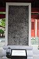 Hangzhou Kongmiao 20120518-27.jpg