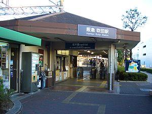 Suita Station (Hankyu) - Image: Hankyu Suita Station