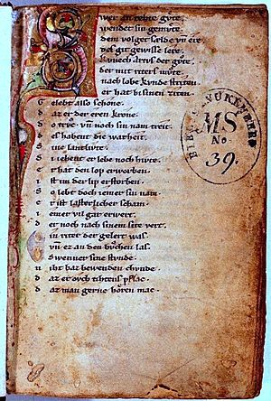 Middle High German - Manuscript B of Hartmann von Aue's Iwein (Gießen, UB, Hs. 97), folio 1r