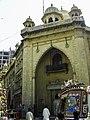 Heart of Karachi Commerce 04.jpg