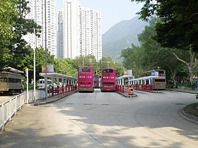 Heng On Bus Terminus.JPG