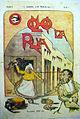 Herônio - Capa de 'O Olho da Rua' n. 1.jpg