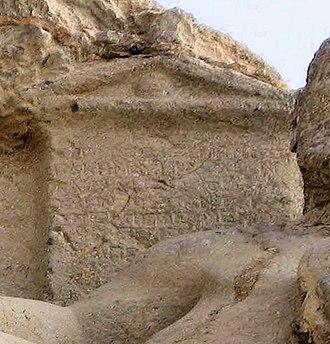 Statue of Hercules in Behistun - Herakles inscription at Behistun