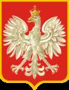 Herb Rzeczypospolitej Polskiej (1956 - 1990).png