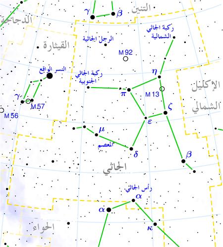 Hercules constellation map-ar.png