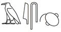 Hieroglyphic-brain.png