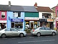 Hill's of Holywood - Solstice - McCourt Hair Design - geograph.org.uk - 1617366.jpg