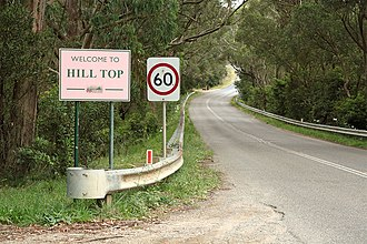 Hill Top, New South Wales - Image: Hill Top Town Entry