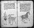 Hindi Manuscript 191, fols 97 verso 98 recto Wellcome L0024290.jpg