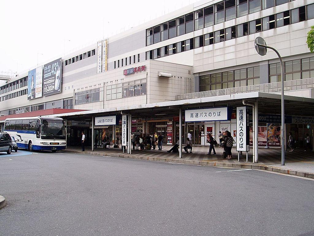 Hiroshima Sta Shinkansen entrance