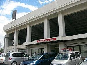 1992 AFC Asian Cup - Image: Hiroshimasogokyujo