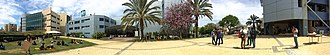 Holon Institute of Technology - Image: Holon Institute of Technology panoramic View