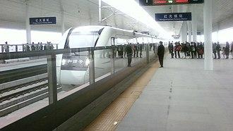 Hongguangzhen Railway Station - Image: Hongguangzhen Station