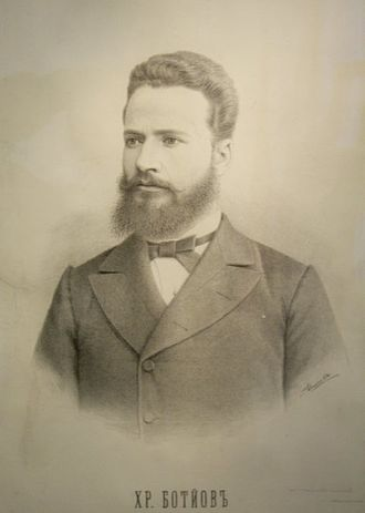 Bulgaria - Hristo Botev, a prominent revolutionary in the April Uprising