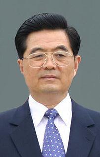 {{pt|O presidente da China, Hu Jintao, em Bras...