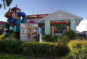Hungry Jack's - A Hungry Jack's restaurant in Wagga Wagga, New South Wales