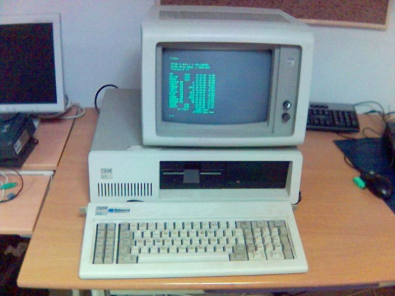 800px-IBM_Personal_Computer_XT_front