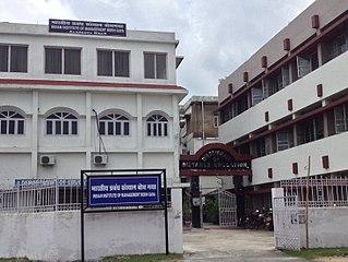 autonomous public business school in Bodh Gaya, Bihar in India
