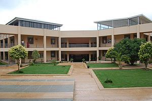 International School of Business and Media - Image: ISB&M NANDE BUILDING
