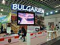 ITB2016 Bulgaria Travelarz.jpg