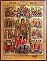 Icon of S. Michael (N. Jerusalem).jpg