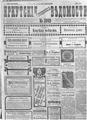 Igv 1904 3869.pdf