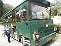Il bus al Palacio Naciona da Pena - panoramio.jpg
