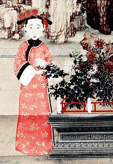Consort Xiang