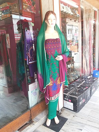 Mannequin - A mannequin outside a shop in North India.