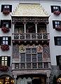 Innsbruck-0060.JPG