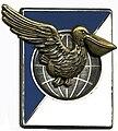 Insigne de la 1re Brigade Logistique.jpg