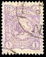 Iran 1894 Sc90.jpg