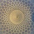 Iran 2016 (26870710273).jpg
