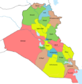 Iraqi Governorates (1990-1991).png