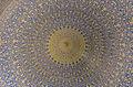 Isfahan, Masjed-e Shah 33.jpg
