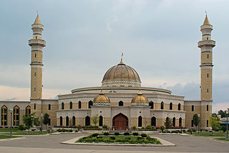 Islamic Center of America - Image: Islamic Center of America