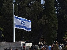 Israeli flag at half staff.jpg