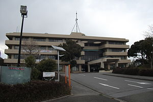 Isumi - Isumi City Hall