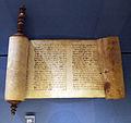 Italia, libro di ester, XVIII sec., acquisti e doni 801.JPG