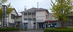 Izumizaki town hall.JPG