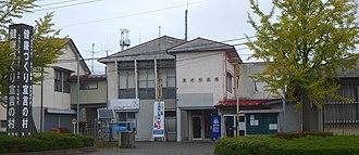 Izumizaki, Fukushima - Izumizaki Town Hall