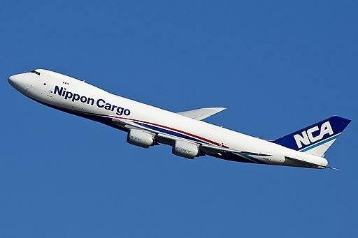 JA13KZ B747-8F Nippon Cargo 31 jan 2013 jfk (8441063755)