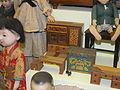 JLL Childhood Collection-Dolls House 2764.JPG