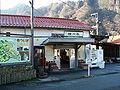 JRE-yokokawa-station.jpg
