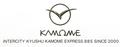 JR Kyushu 885 Kamome emblem.png