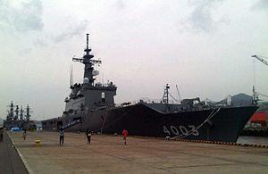 JS Kunisaki (LST-4003) at Kure, -May 2011 a.jpg