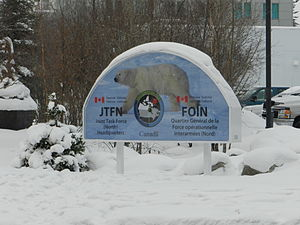 Joint Task Force (North) - The sign outside the Joint Task Force North HQ.
