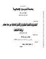 JUA0673482.pdf